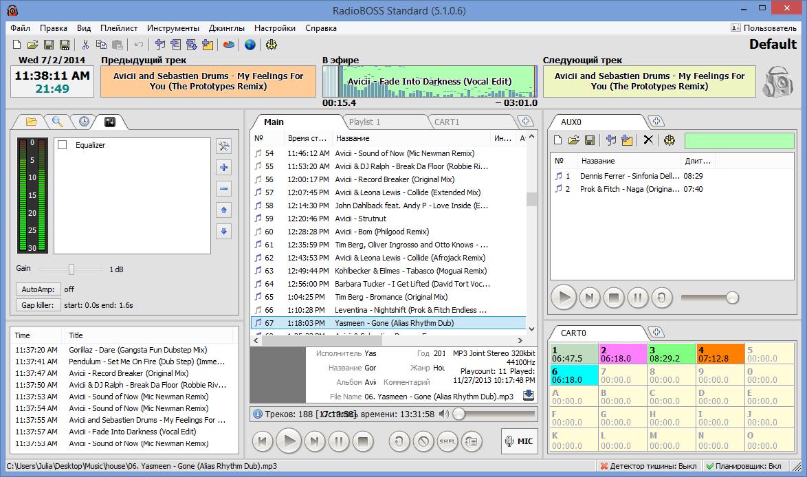 Обзор онлайн радио для вставки на сайт MnogoBlog